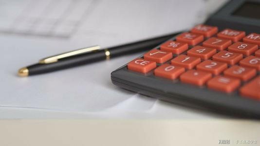 上市公司税收筹划全攻略