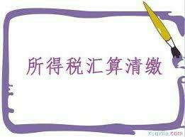广东:纳税人丢失已开发票 可用核准书面证明入帐