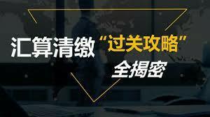 青岛五年内未被发现的税务违法行为不再进行处罚