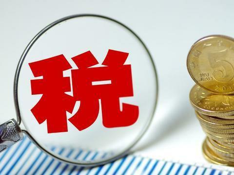 新旧《企业所得税法》对比——外资企业